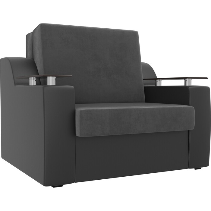 Кресло-кровать АртМебель Сенатор велюр серый экокожа черный (60)