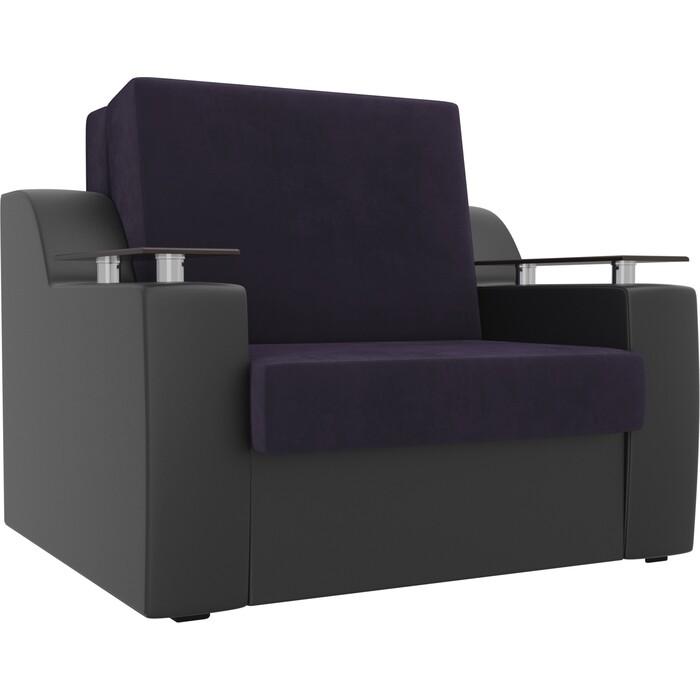 Кресло-кровать АртМебель Сенатор велюр фиолетовый экокожа черный (60)