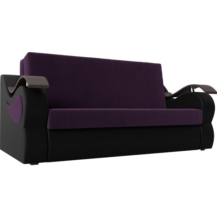 Прямой диван АртМебель Меркурий велюр фиолетовый экокожа черный (160) прямой диван артмебель меркурий велюр серый экокожа черный 100