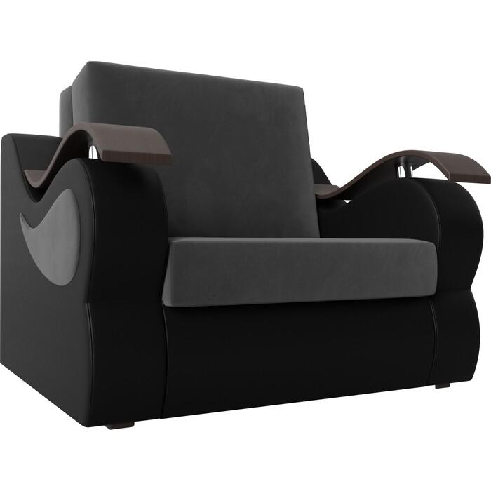 Кресло-кровать АртМебель Меркурий велюр серый экокожа черный (60)