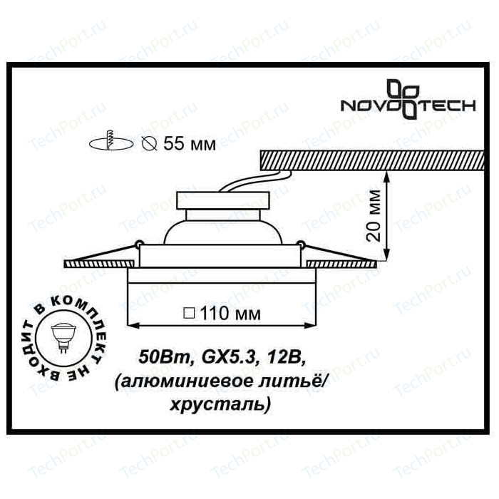 Потолочный светильник Novotech 369408