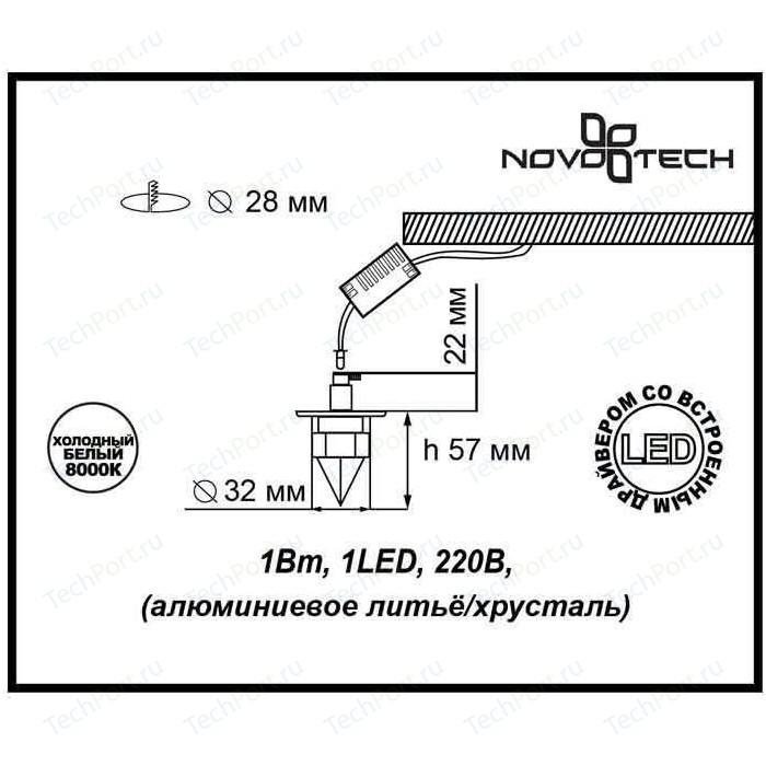 Потолочный светильник Novotech 357019