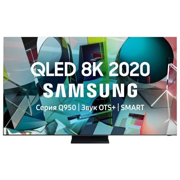 Фото - QLED Телевизор Samsung QE75Q950TSU qled телевизор samsung qe50q80tauxru