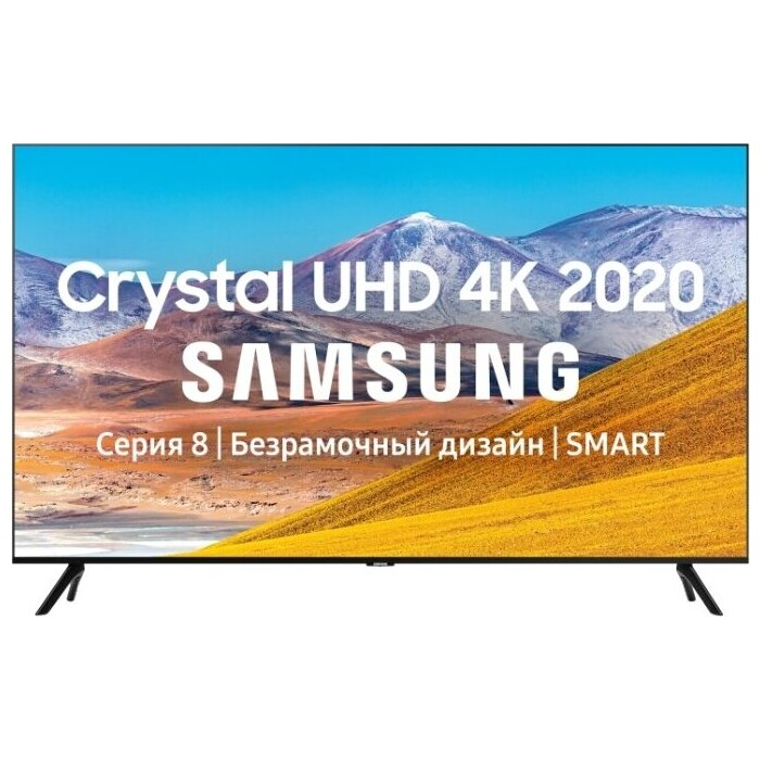 LED Телевизор Samsung UE82TU8000U led телевизор samsung ue75tu7570u