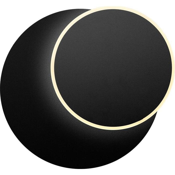 Светильник iLedex Настенный светодиодный Blackout WLB8272 BK