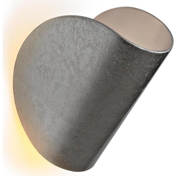 Светильник iLedex Настенный светодиодный Cute ZD8077-6W Silver