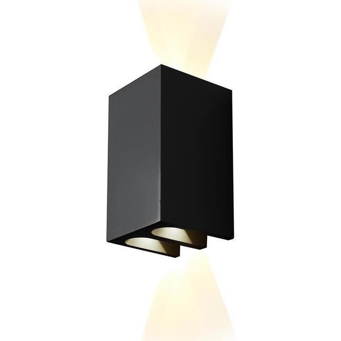 Светильник iLedex Настенный светодиодный Double ZD8160-12W BK