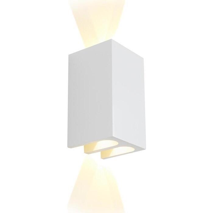 Светильник iLedex Настенный светодиодный Double ZD8160-12W WH