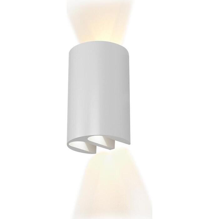 Светильник iLedex Настенный светодиодный Double ZD8161-12W WH