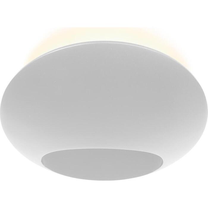 Светильник iLedex Настенный светодиодный Light Flux ZD8152-6W WH