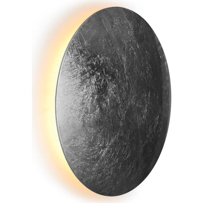 Светильник iLedex Настенный светодиодный Lunar ZD8102-18W Silver