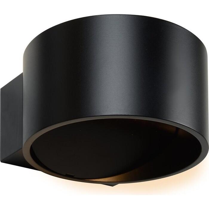 Светильник iLedex Настенный светодиодный Lyra ZD8092-5W BK