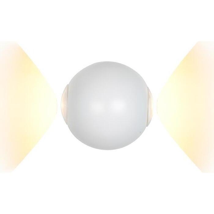 Светильник iLedex Настенный светодиодный Rainbow ZD8168-6W WH