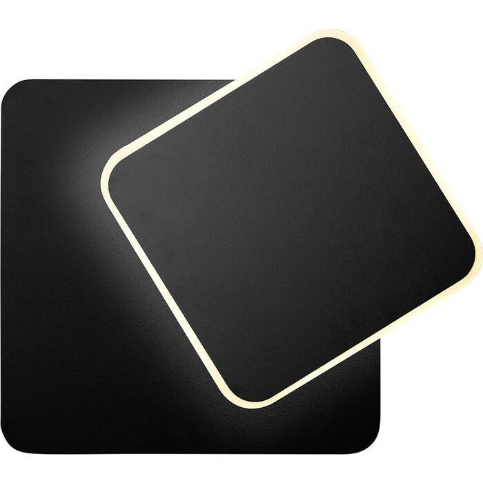 Светильник iLedex Настенный светодиодный Range WLB8271 BK