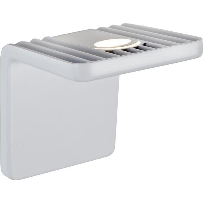 Светильник iLedex Настенный светодиодный Scoop ZD8006-10W WH