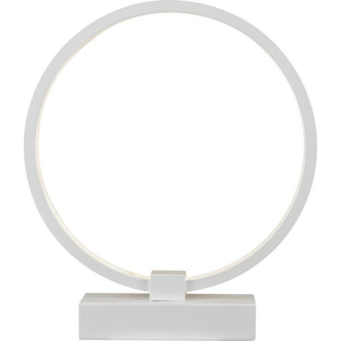 Настольная лампа iLedex Axis 8137-250-T WH