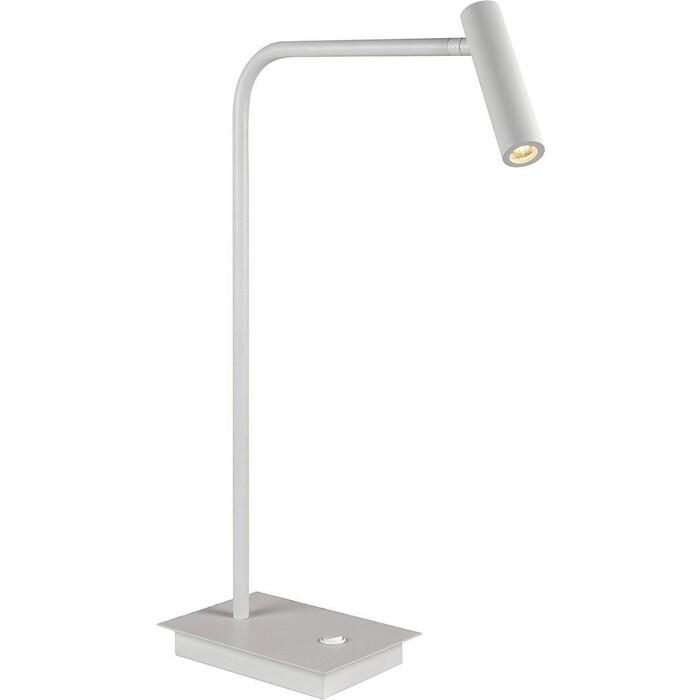Настольная лампа iLedex Telescope 7009/1T WH