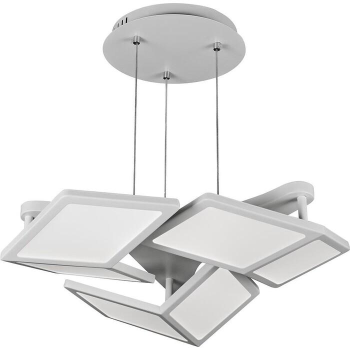 Люстра iLedex Подвесная светодиодная Meridian W49005-3 WH