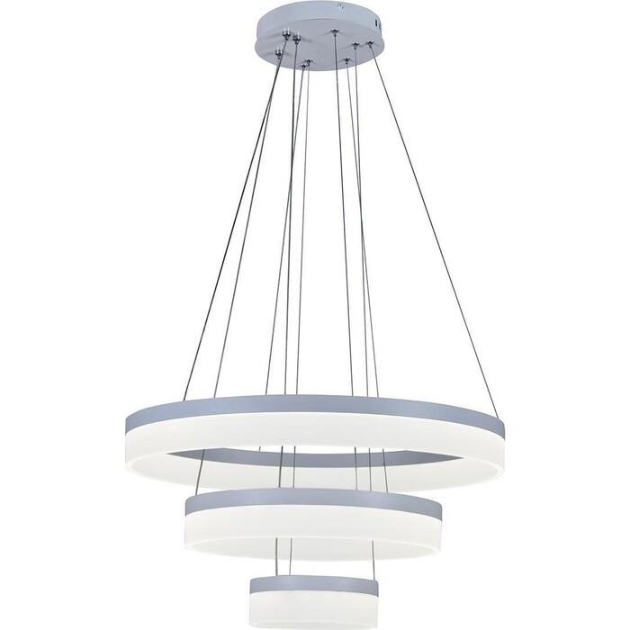 Светильник iLedex Подвесной светодиодный Around D0301-3 (200X400X600) WH