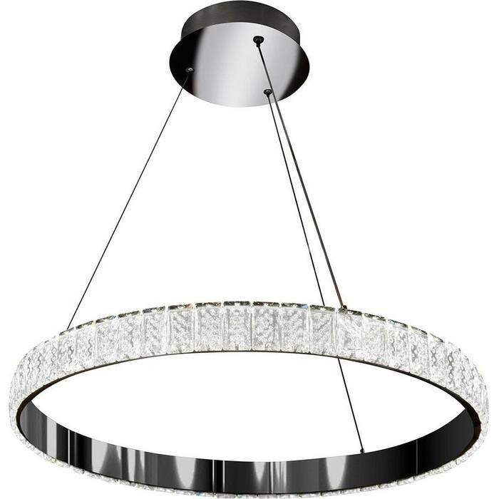 Светильник iLedex Подвесной светодиодный Crystal ice MD7212-36A CR