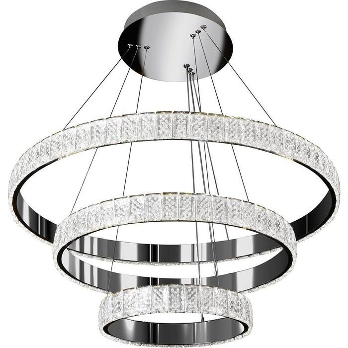 Светильник iLedex Подвесной светодиодный Crystal ice MD7212-90A CR
