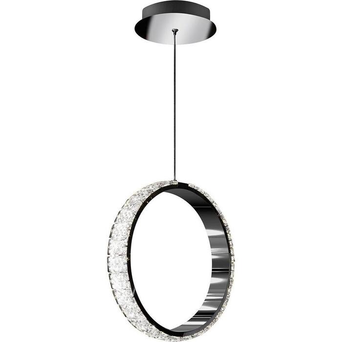 Светильник iLedex Подвесной светодиодный Crystal ice MD7216-1 CR