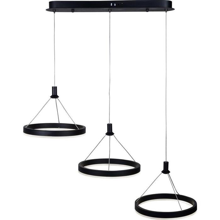 Светильник iLedex Подвесной светодиодный Libra D075-3 BK