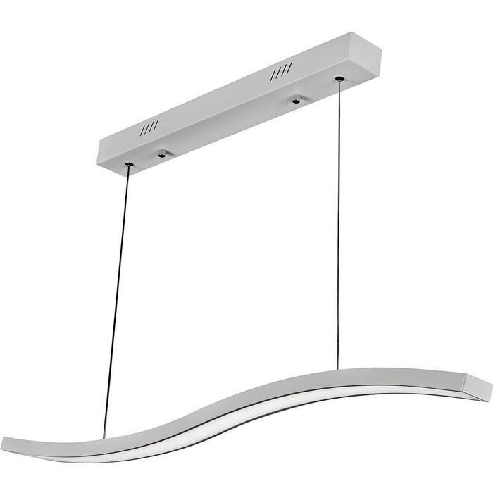 Светильник iLedex Подвесной светодиодный Umbra 8007-1L-D-T WH