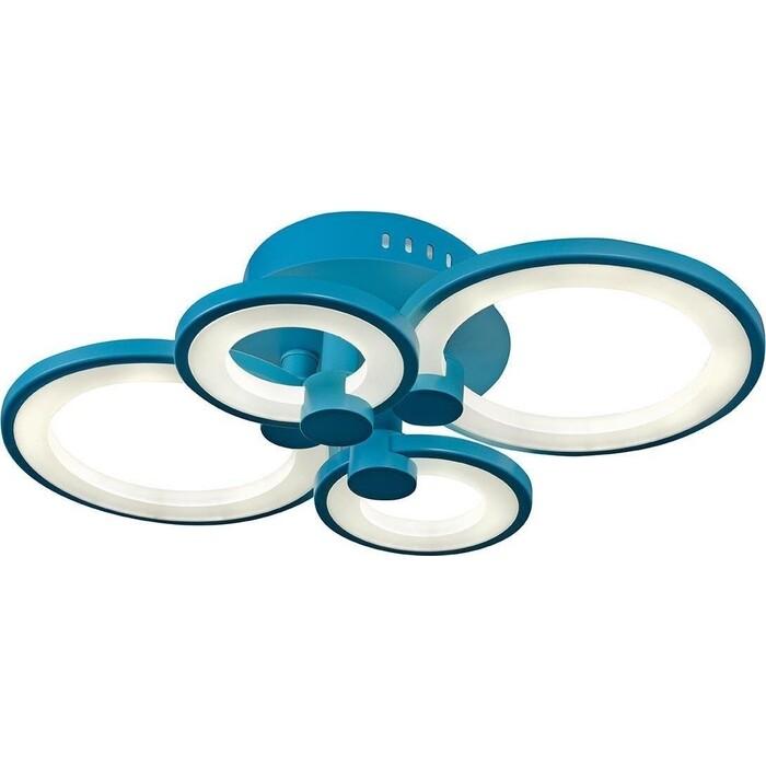 Люстра iLedex Потолочная светодиодная Ring A001/4 Blue