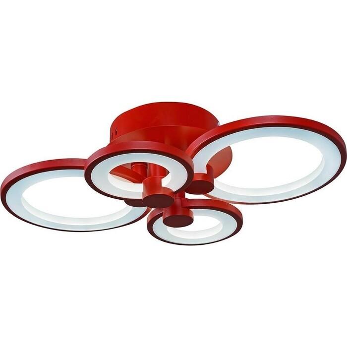 Люстра iLedex Потолочная светодиодная Ring A001/4 Red