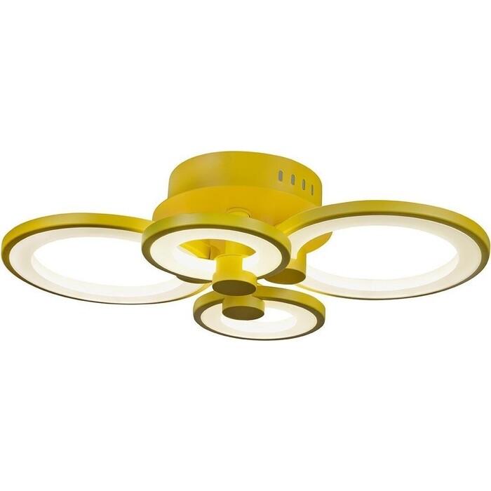 Люстра iLedex Потолочная светодиодная Ring A001/4 Yellow