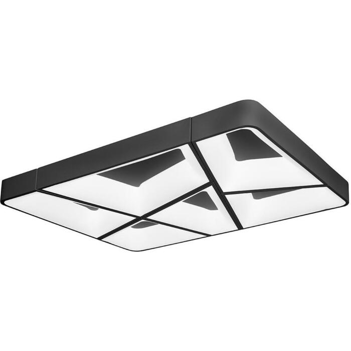 Светильник iLedex Потолочный светодиодный Luminous S1894/100 BK