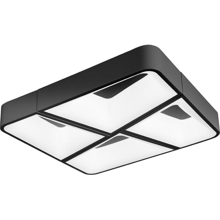 Светильник iLedex Потолочный светодиодный Luminous S1894/52 BK