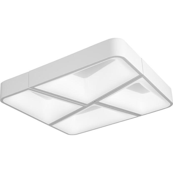 Светильник iLedex Потолочный светодиодный Luminous S1894/52 WH