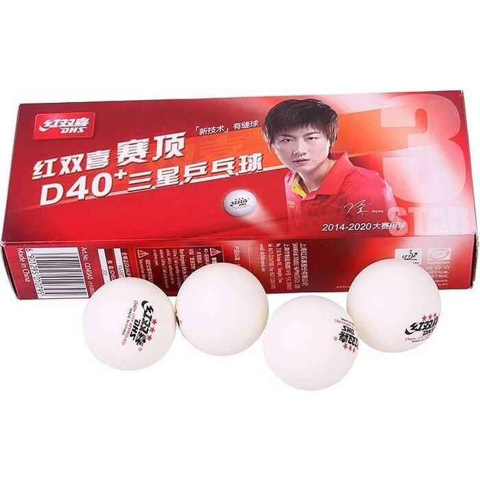 Мяч для настольного тенниса DHS 3*** арт. CD40AO