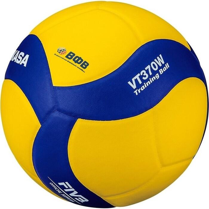 Мяч волейбольный Mikasa VT370W р 5