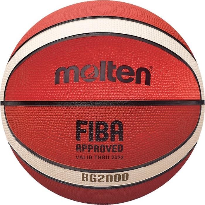 Мяч баскетбольный Molten B5G2000 р.5