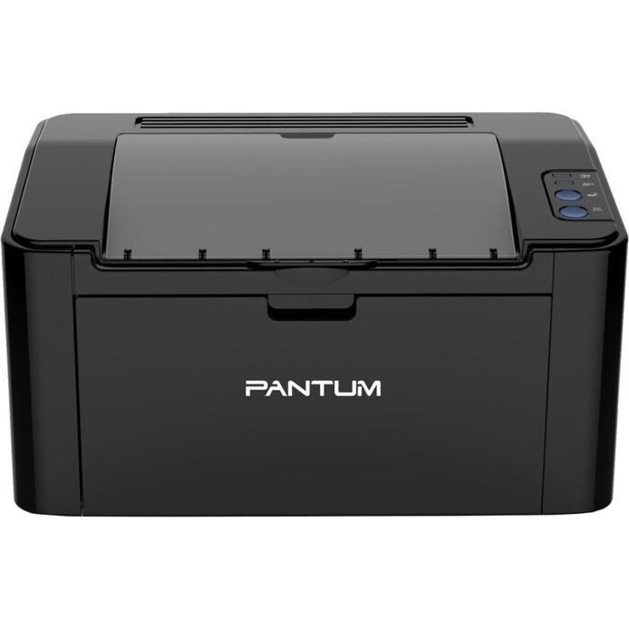 Принтер Pantum P2500