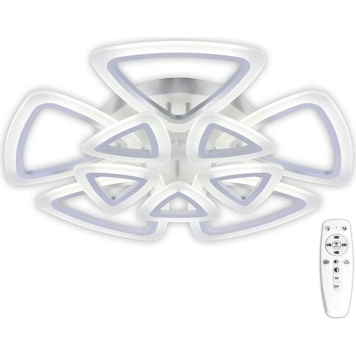 Люстра Citilux Потолочная светодиодная Мальта CL234290R потолочная люстра citilux cl108185