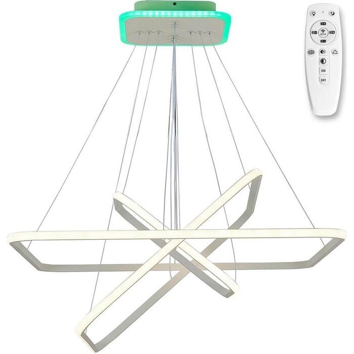 Светильник Citilux Подвесной светодиодный Неон CL731K110RB