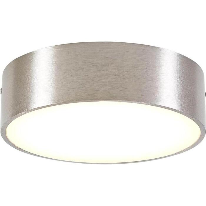 Светильник Citilux Потолочный светодиодный Тао CL712121N
