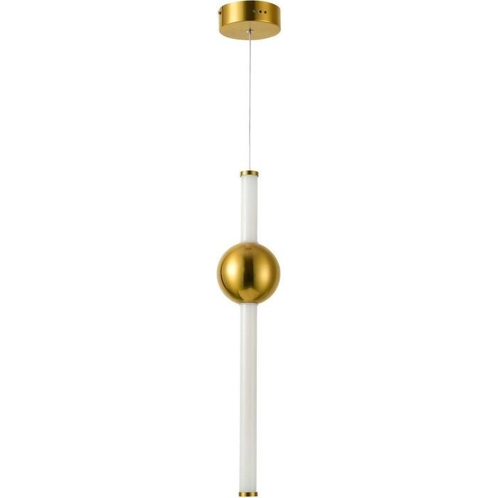 Светильник Favourite Подвесной светодиодный Conceptus 2642-1P