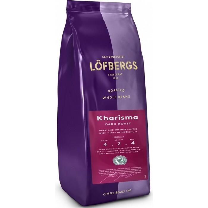 Кофе в зёрнах Lofbergs Kharisma 1 кг