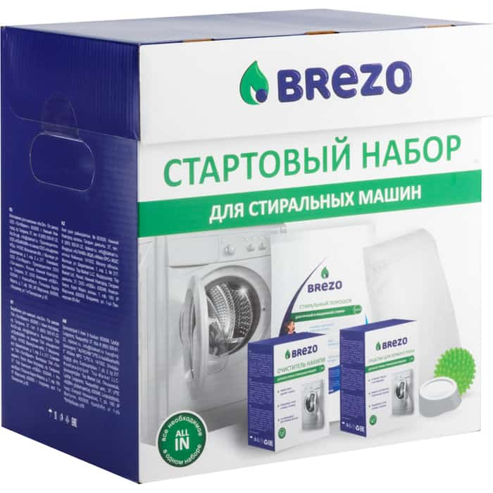 Набор для стиральной машины Brezo ПЕРВЫЙ ПУСК (87933)