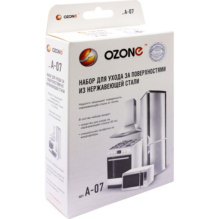 Набор для ухода Ozone поверхностей из нержавеющей стали (A-07)
