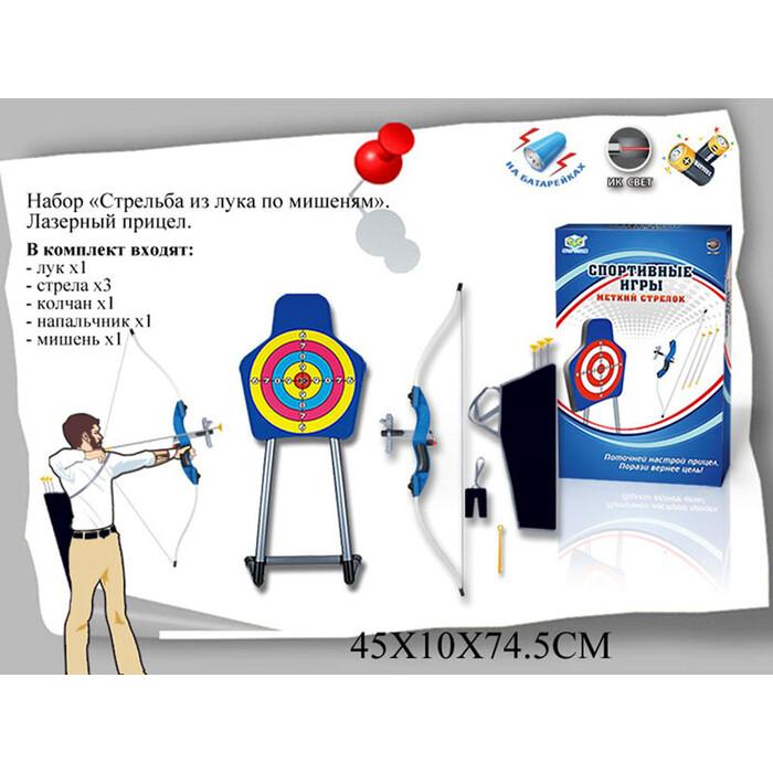 Набор стрельба по мишени TM Спортивные игры с 3 стрелами, (r126508) туфлиспортивные y 3