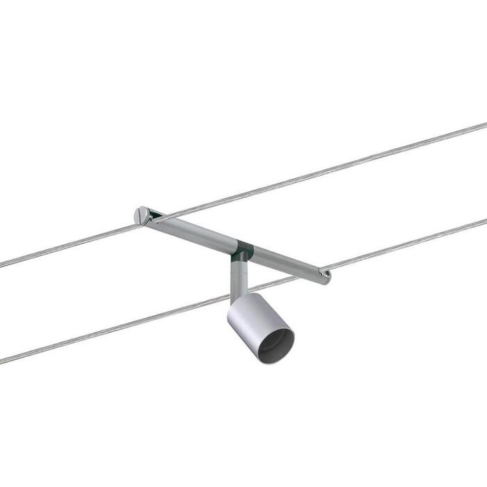 Светильник Paulmann Струнный Wire Systems Salt 94139