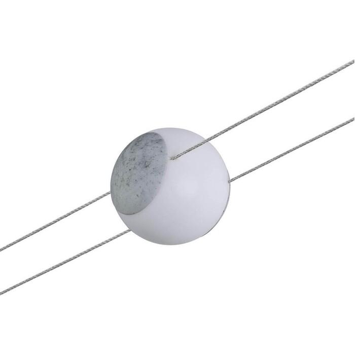 Светильник Paulmann Струнный светодиодный Wire Systems Emma 94159