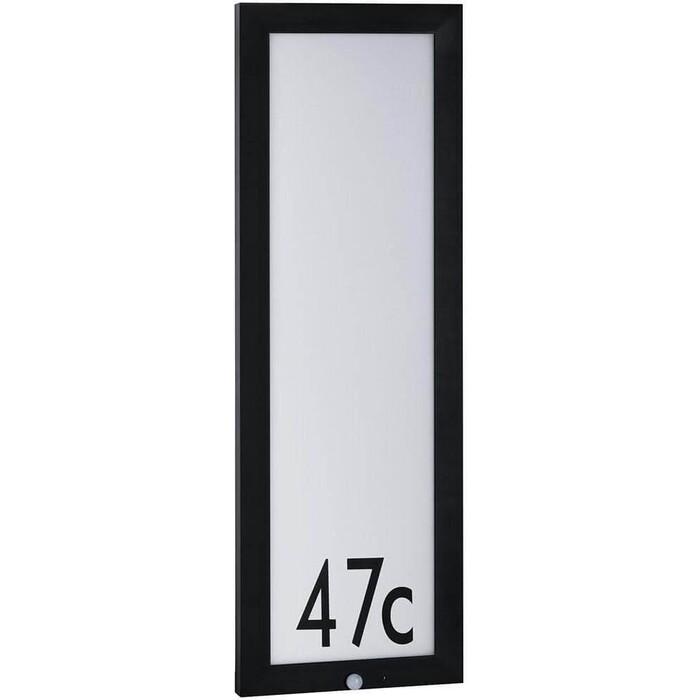 Светильник Paulmann Уличный настенный светодиодный Panel Bewegungsm 94257