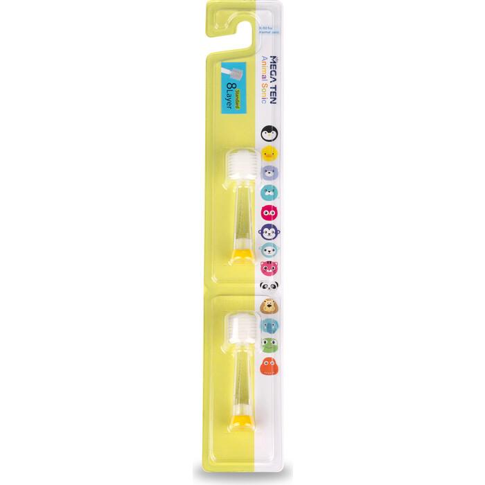 Комплект сменных насадок MEGA Ten Kids Sonic 121-MKS100